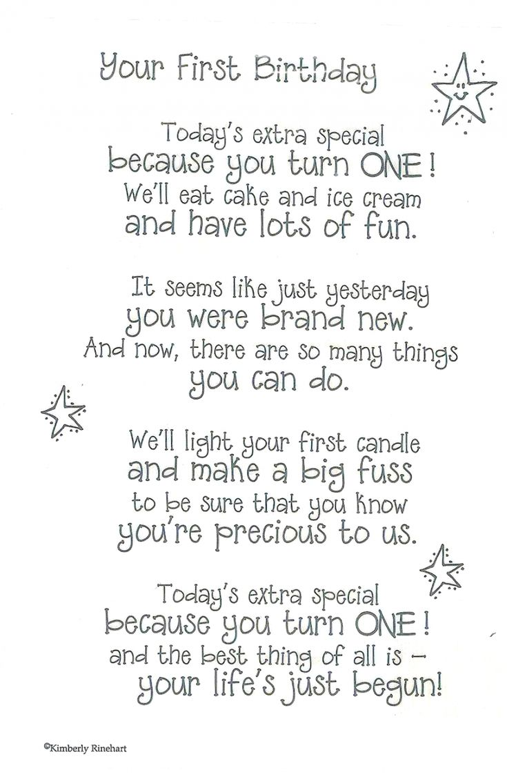 Dinglefoot's Scrapbooking - First Birthday - Poem For A Page Sticker, $1.40 (http://www.dinglefoot.com/first-birthday-poem-for-a-page-sticker/)