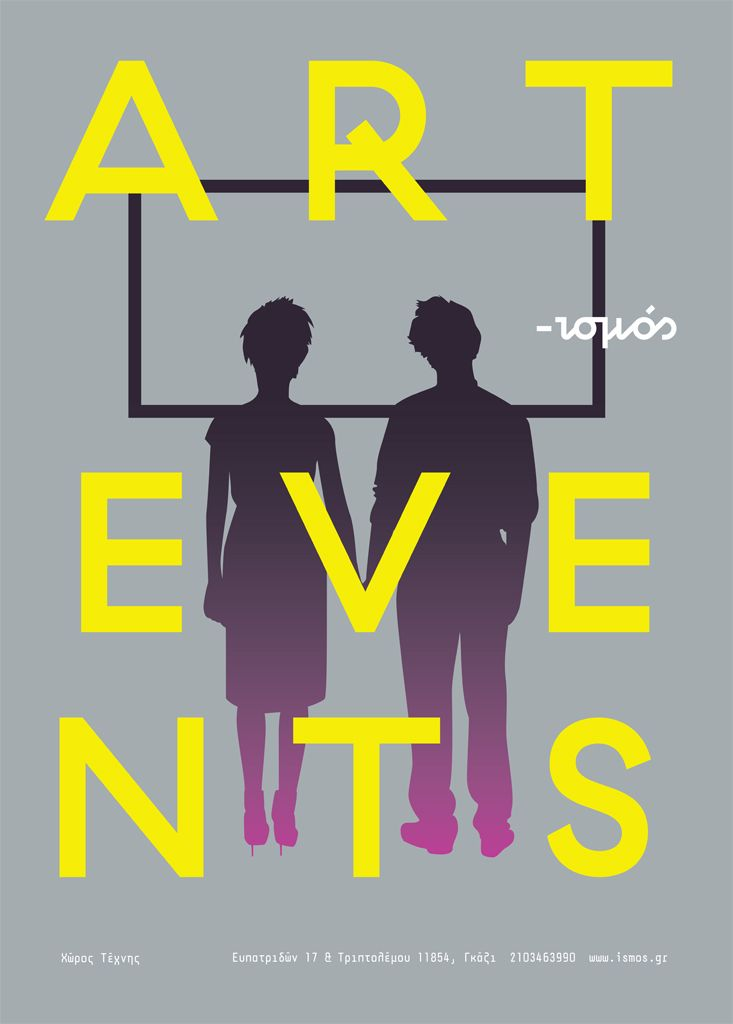 Poster for ISMOS Art Events