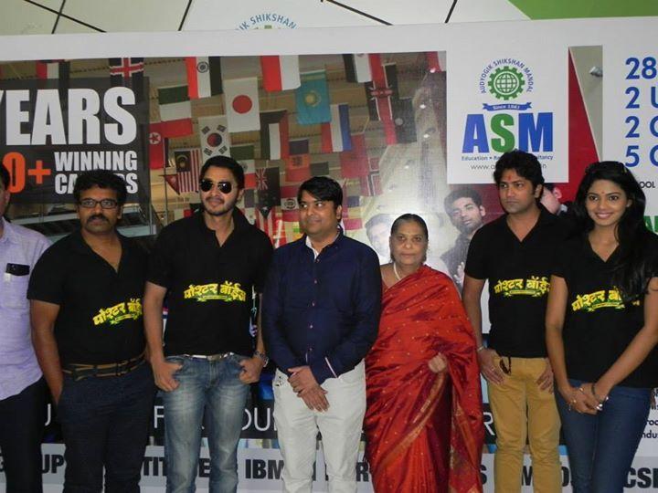 ASM Group of Institutes
