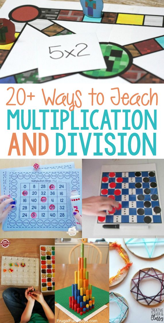 Fun Ways for Kids to Learn Multiplication Facts