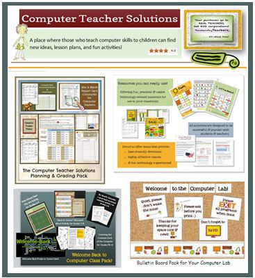 COMPUTER TEACHERS! The new school year is upon us...are you looking for lesson plans, fun activities, planning forms or classroom decor? Visit Computer Teacher Solutions!