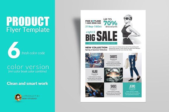 The Daily News (InDesign Template) Flyer Templates $600 Adobe - discount flyer template