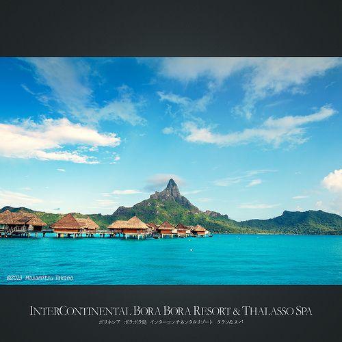 Image Result For Bora Bora Cruises Lovely Pacific Cruise Raiatea To Bora Bora