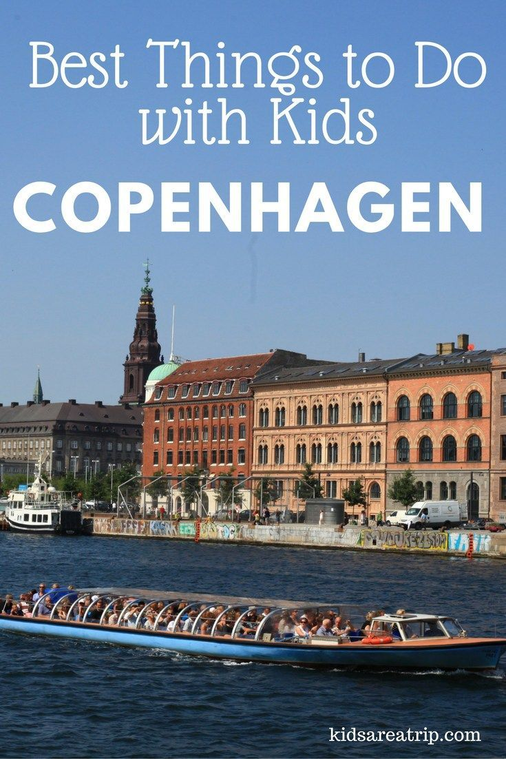 Copenhagen has it all when it comes to families. Amusement parks, bicycles, pedestrian only streets, and delicious food. Come see the best things to do in Copenhagen with kids. - Kids Are A Trip