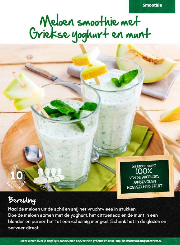 Meloen smoothie met Griekse yoghurt en munt - Lidl Nederland