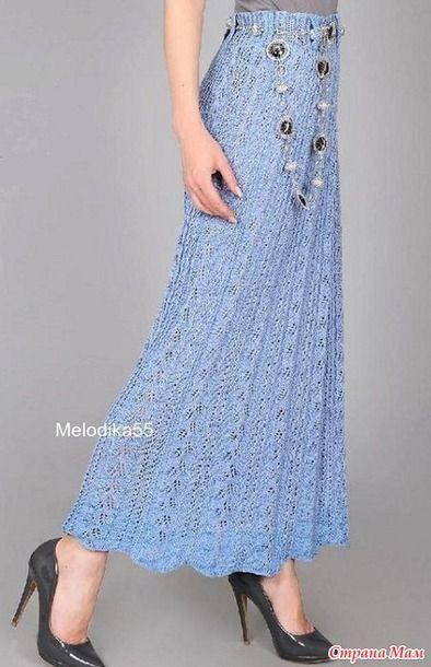 длинная ажурная юбка спицами вязание страна мам юбки голубые