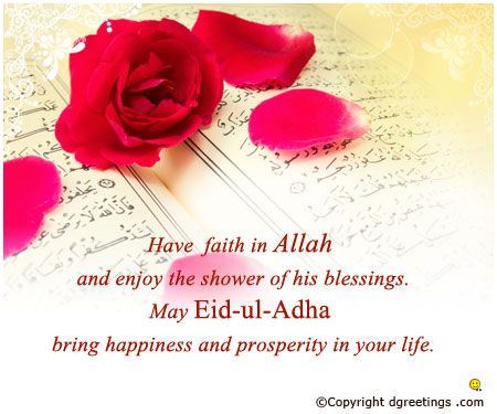 Dgreetings    Send this Eid-ul-Adha card to your dear ones...