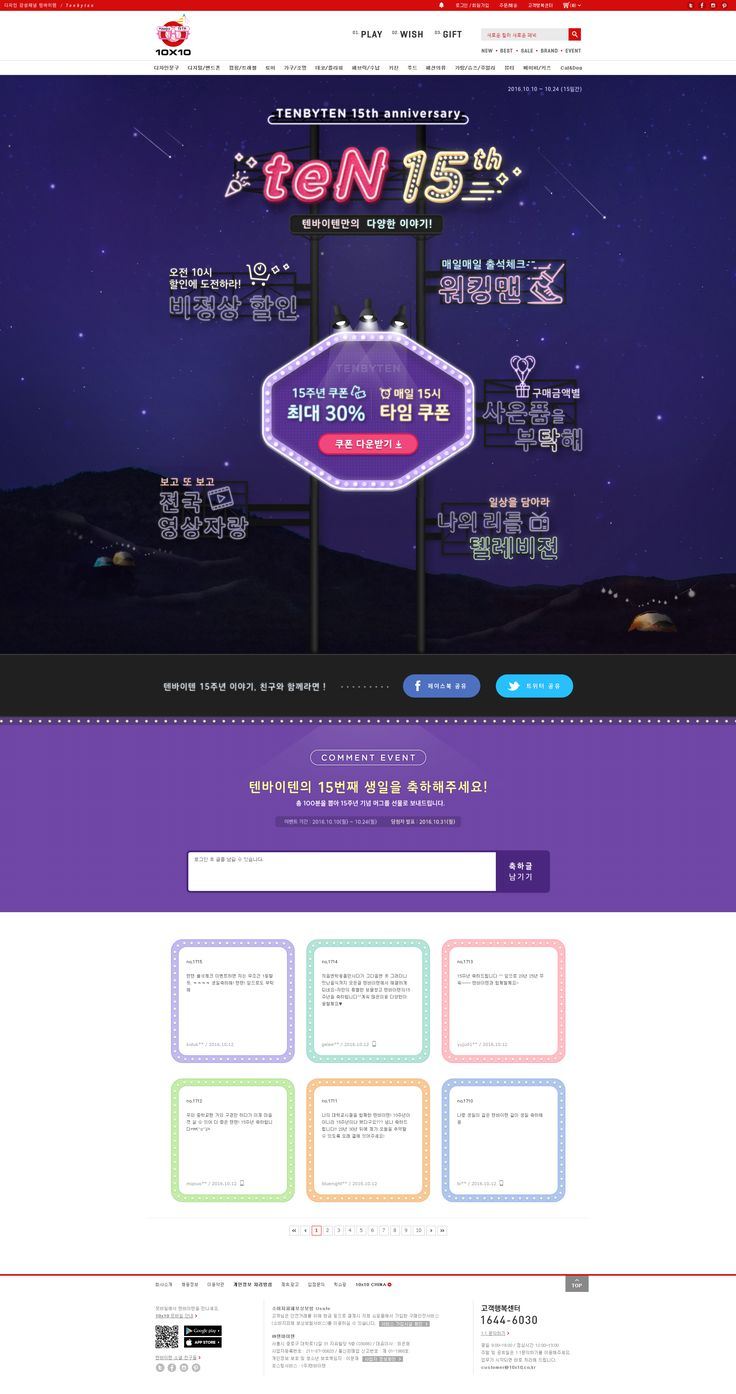1000 ideas about innovative websites on pinterest web