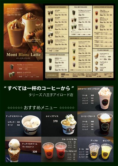 デザイン2 八王子のフォトスタジオ【おくやま写真館】 A1ポスター