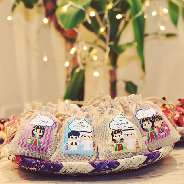 توزيعات رمضان اطلبوها للأطفالكم يوزعونها مع بداية رمضان الله يبلغنا تحمل عبارة عادت عليكم صيام كل سنة وكل Burlap Bag Gift Wrapping Reusable Tote Bags