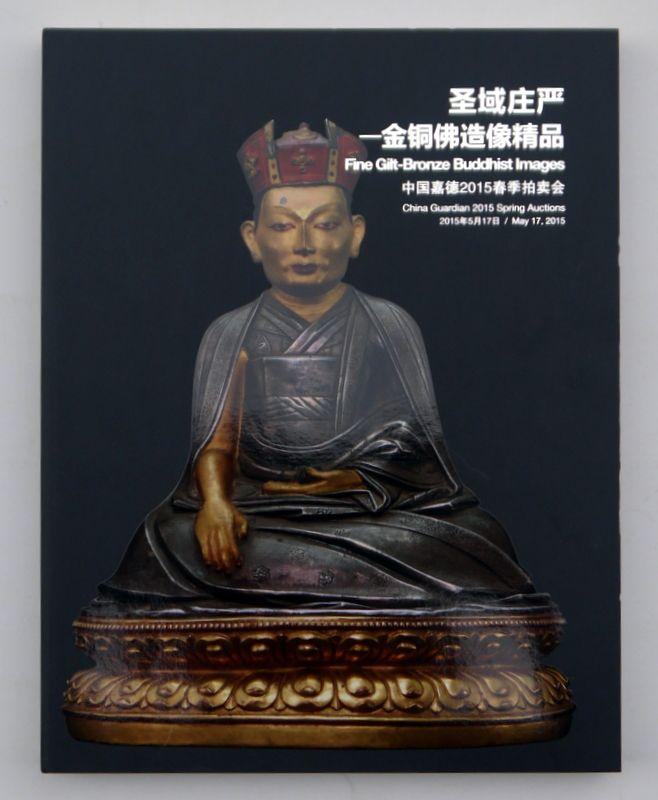 Книга каталог модное золоченой бронза буддийские изображения гардиан сп-аукцион китайский искусство книга