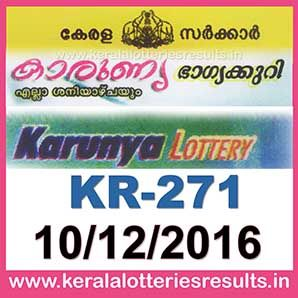 Today's Lottery Result : 11/12/2016 POURNAMI (RN-266) : Kerala Lottery Result Today: Karunya Lottery Results