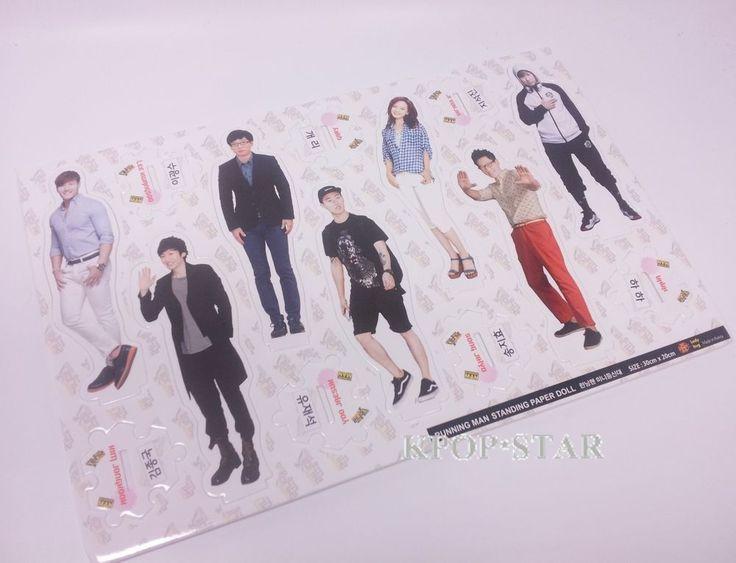 RunningMan Running Man Standing Paper Doll Korean Drama Star KPOP Paper Doll