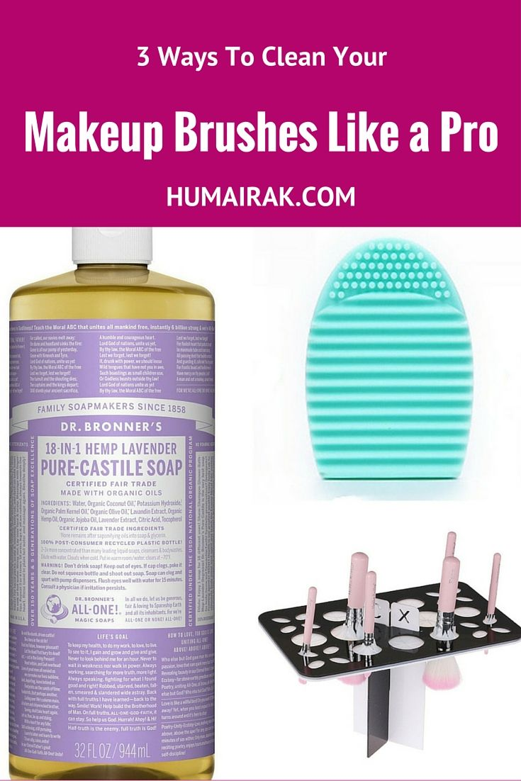 Cleaning your brushes is one of those chores we all hate. So, how do the pros clean all those makeup brushes on a daily basis and not lose their mind? Here's my