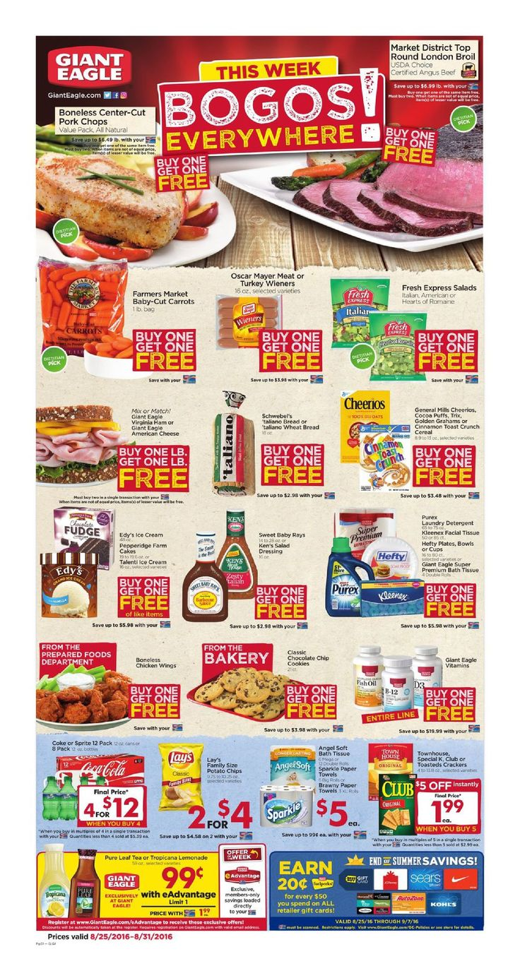 Giant Eagle Weekly Ad August 25 - 31, 2016…