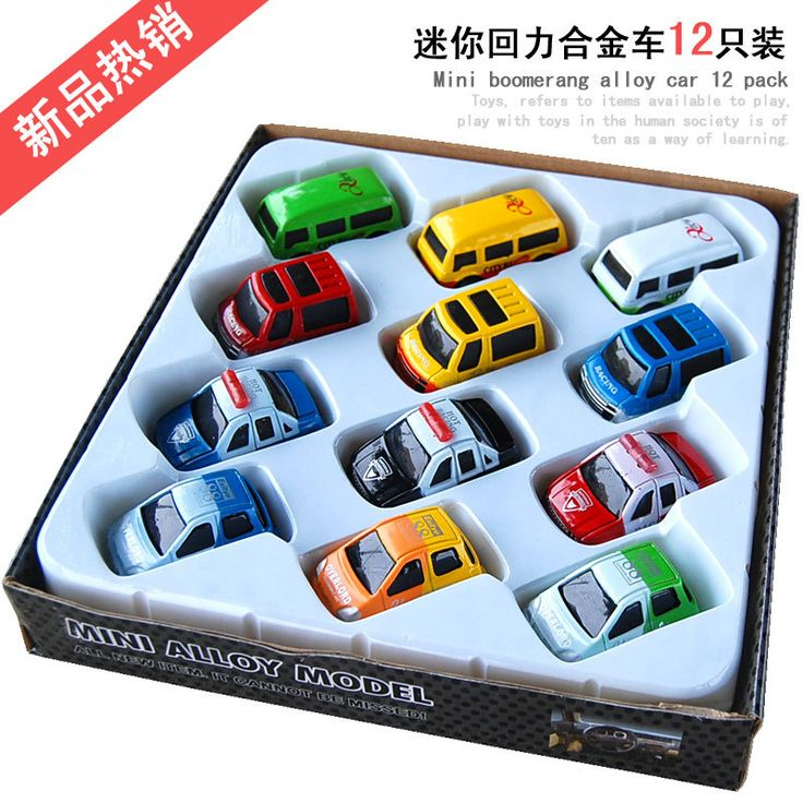 Children toys wholesale 12 pcs/lot Baby toys diecast toy vehicle mini suv bus car boy pull back alloy model car kids toy gifts
