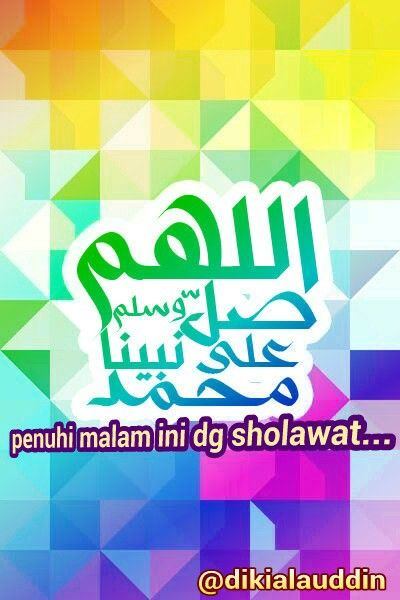 lets's spend the night with shalawat...