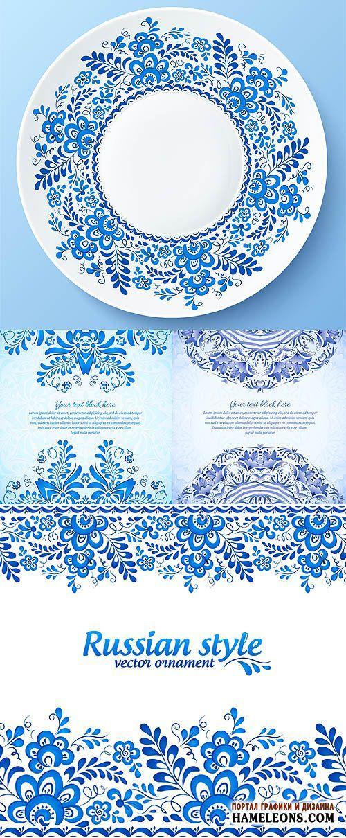 Russian Gzhel ornaments & patterns.
