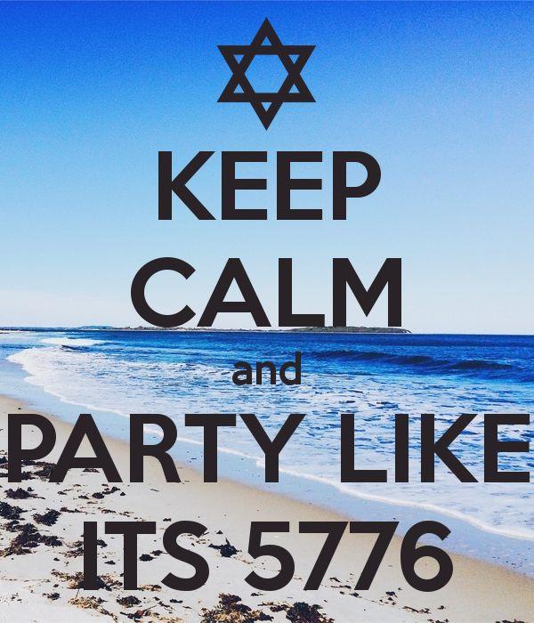 rosh hashanah 5776 meaning