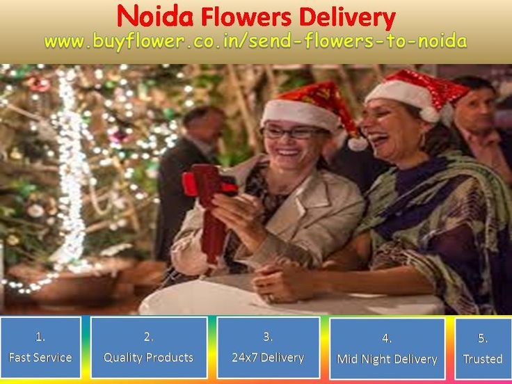 Christmas Day 2016 is the Famous Event Of The World In this Event Every People Send Flowers, Gifts, Sweets, Dry Fruits To Our Relatives and Friends Through http://www.buyflower.in/send-flowers-to-patna We Have Give Services Such As:- i) Fast Delivery. ii)Quality Products. iii) Mid Night Delivery. iv) 24*7 Delivery Option Is Available.