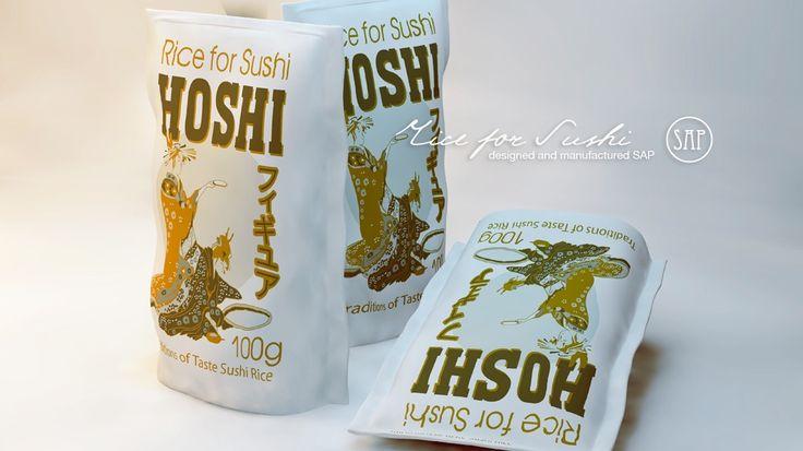 Упаковка: Дизайн этикетки риса для суши из Японии.#Векторная_графика. #Secret_Art_Print.