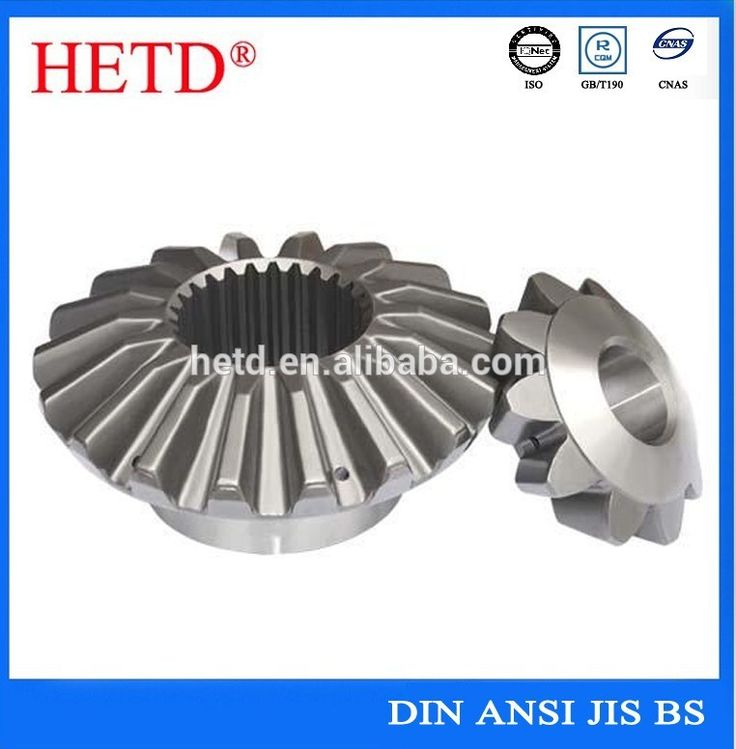 Bevel gear small straight or helical precision gear parts