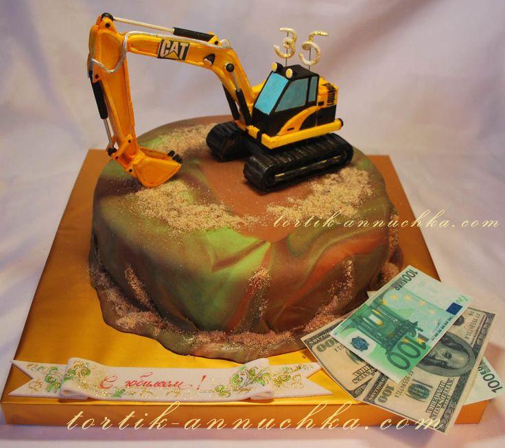 картинки с днем рождения машинисту экскаватора что певица