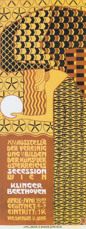 Alfred Roller, poster for the sixteenth Vienna Secession exhibition, 1902…