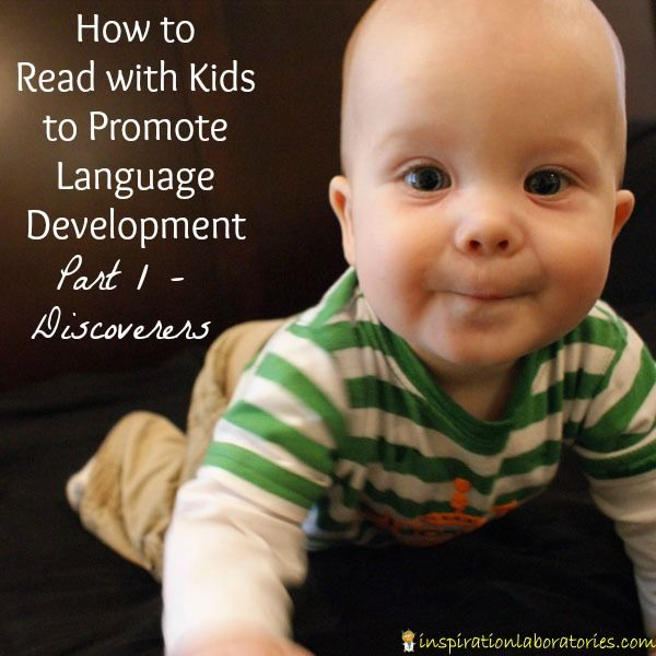 How to Read with Kids to Promote Language Development: Part 1 - Discoverers