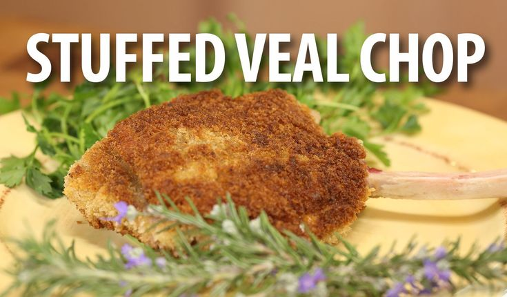 Delicious Lobel's of new York Veal Chop stuffed with Fontina Cheese and Bresaola, then breaded and pan fried to perfection. You are going to love this recipe! #MyLobels