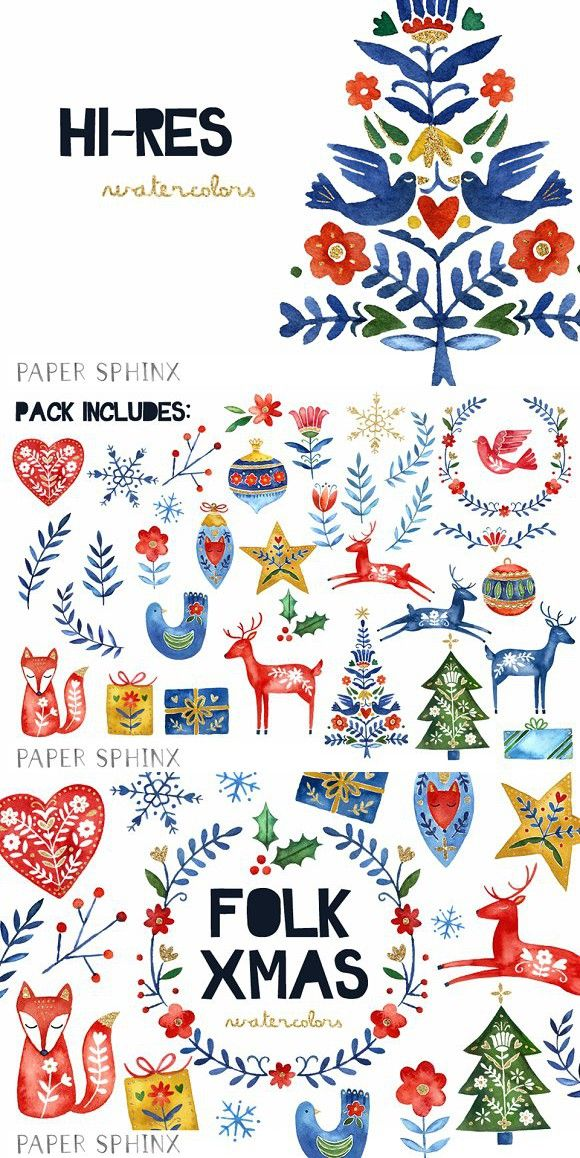 Watercolor Folk Christmas Clipart Christmas Art Christmas Drawing Christmas Watercolor