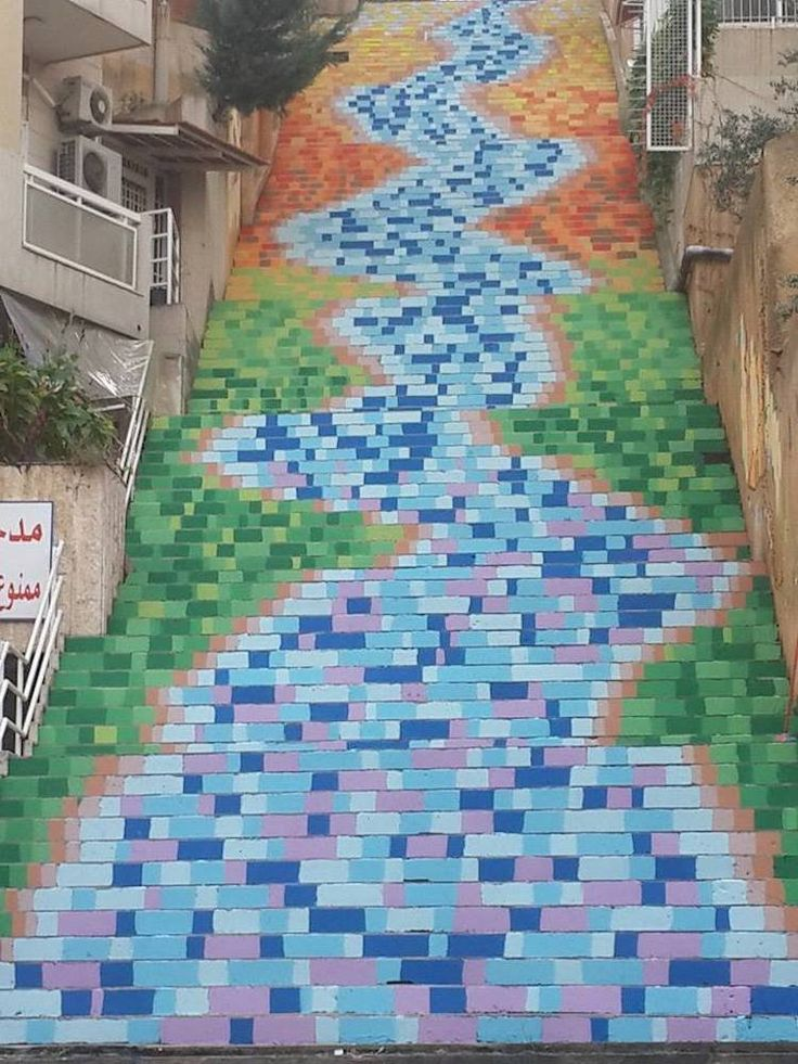 Узорчатые ступеньки от группы Dihzahyners Бейрут, Ливан