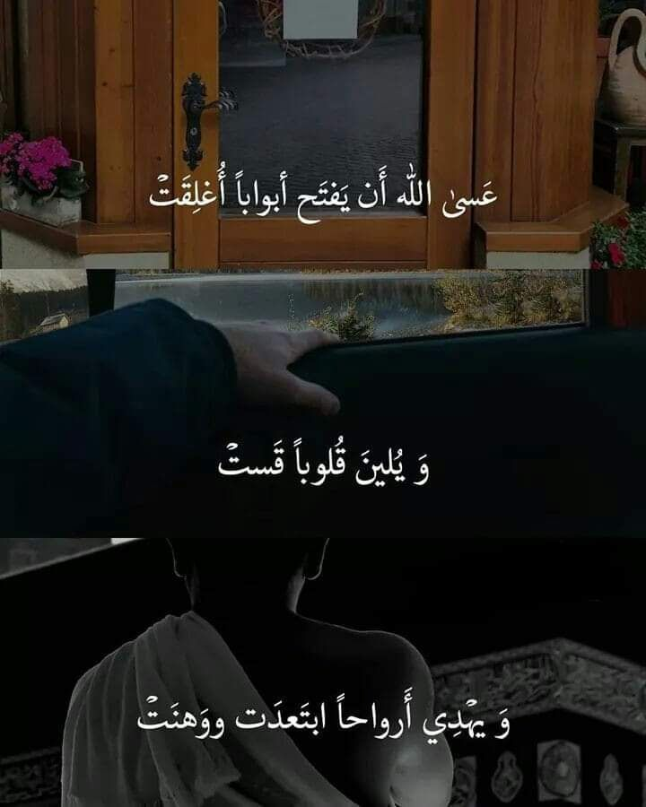 كلمات من نبض قلبي Arabicliter تويتر Beautiful Quran Quotes Islamic Phrases Quran Quotes Verses