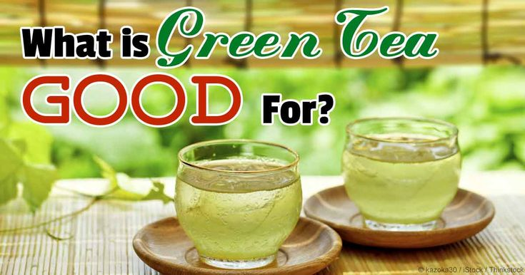 Researchers believe that drinking green tea may increase connectivity between the parietal and frontal cortex of the brain, helping improve your memory. http://articles.mercola.com/sites/articles/archive/2014/06/05/green-tea-health-benefits.aspx