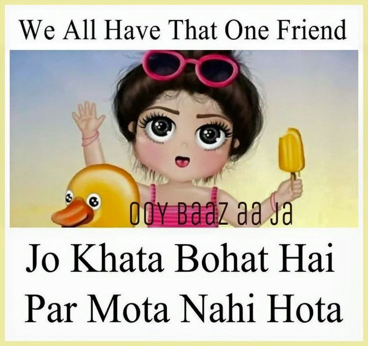 Funny Quotes Crazy Friends Quotes