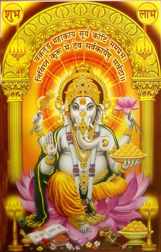 Sanskrit Of The Vedas Vs Modern Sanskrit: 17 Best Images About Ganesh-Sacred Mantras & Images On