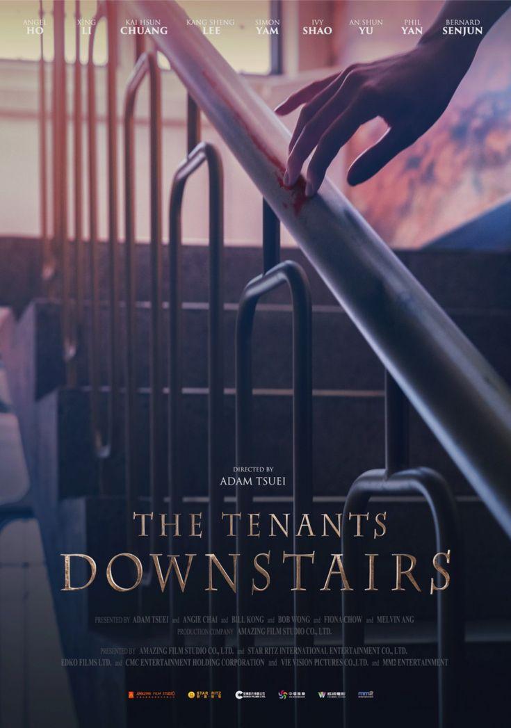 L'Étrange Festival - XXIIe édition - 7 au 18 septembre 2016 - The tenants downstairs
