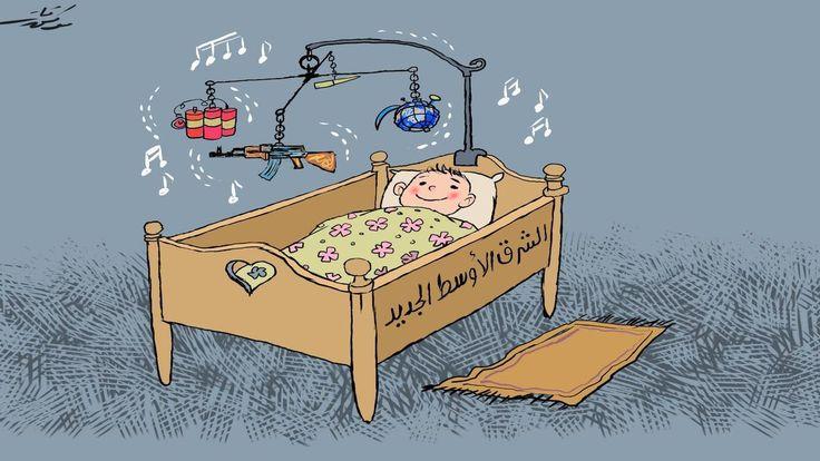 كاريكاتير موفق قات: