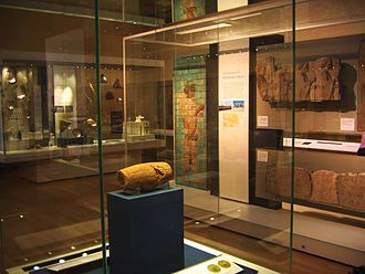 The Cyrus Cylinder is sometimes argued to be the world's first charter of human rights.