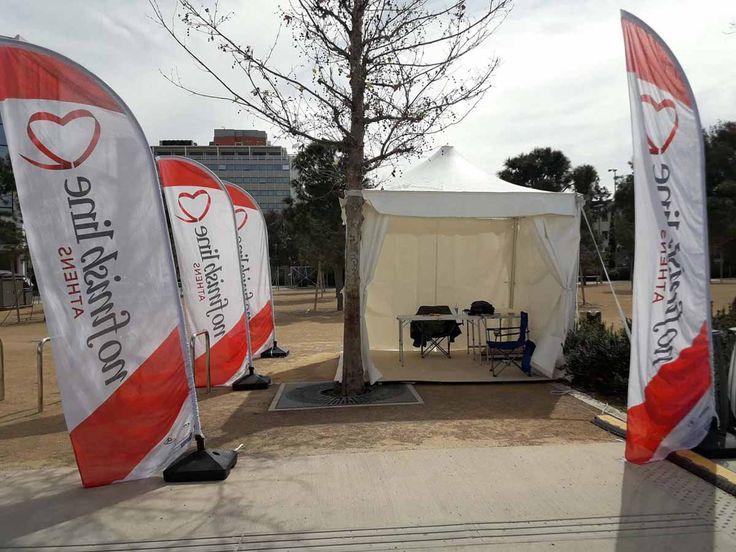 ΣτοΚέντρο Πολιτισμού Ιδρυμα Σταύρος Νιάρχος το πρώτο Κέντρο Εγγραφών του2ουNoFinishLineτης Αθήνας