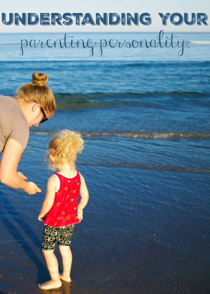 Understanding your Myers Briggs Parenting Personality and how it affects how you raise your children (both good and bad).