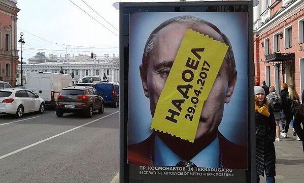 Акция «Надоел» уже стартовала: россияне несут письма в приемные Путина | Новости Украины, мира, АТО