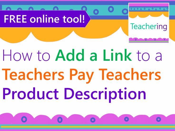 Learn how to easily add links to Teachers Pay Teachers product descriptions to connect related products. PDF & VIDEO TpT Seller How To!  This free html link generating tool does NOT require you to write any code! :)