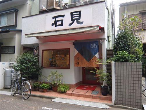 """みなさんの一番好きな食べ物は何でしょうか? 恐らく多くの人が""""寿司""""と答えると思われ、筆者も人生最後の晩餐には寿司を食べたいと考えています。というわけで、魚が嫌いでなければ誰もが欲する""""寿司""""ですが..."""