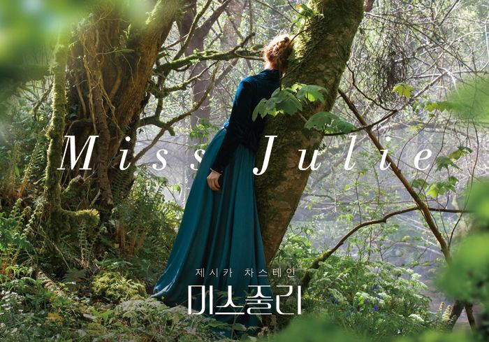 Miss Julie 2014  design : PROPAGANDA 최지웅 Choi jee-woong