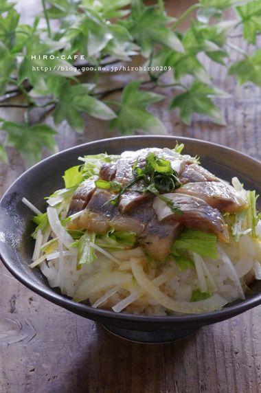野菜たっぷり!アジの漬け丼☆ | 美肌レシピ