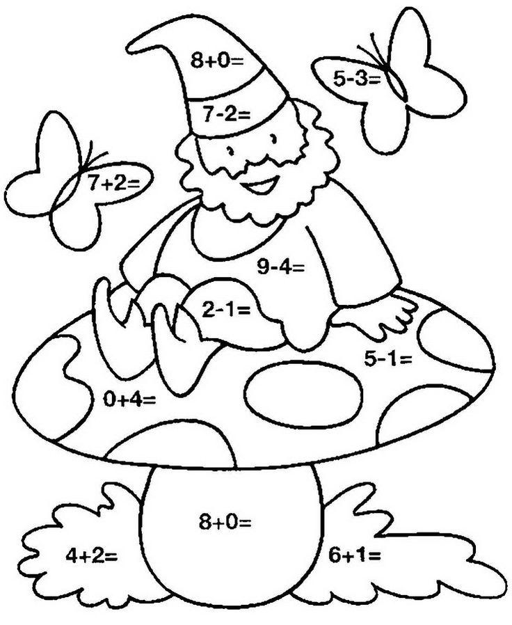 Математические раскраски с примерами. Распечатать картинки ...