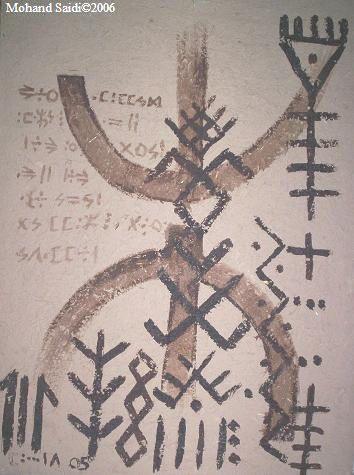 Mohand Saidi - Tifinagh Calligraphy