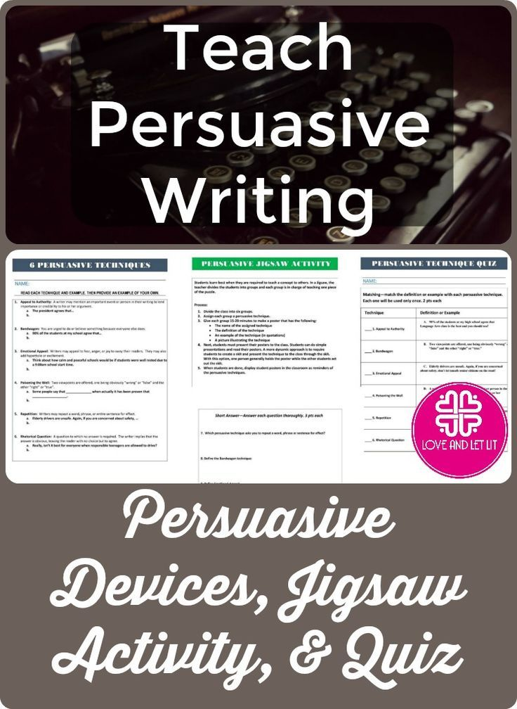 a c devices essay Answer to why do authors use rhetorical devices in essays 1) to simplify the meaning of the main idea 2) to increase the credibility of the essay 3) to evoke a personal response from.