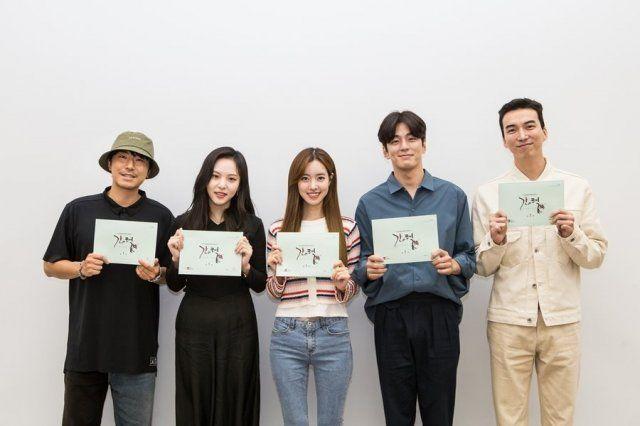 Photos Script Reading Stills Added For The Upcoming Korean Drama